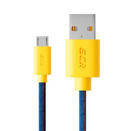 Компьютерные кабели, разъемы, переходники - Кабель microUSB, 3 Ампера, быстрая зарядка, 1 метр, 0