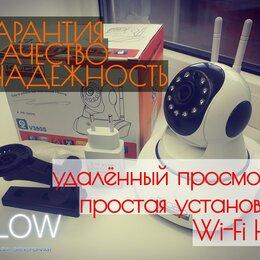Камеры видеонаблюдения - Камера видеонаблюдения, 0