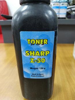 Чернила, тонеры, фотобарабаны - Тонер sharp Z-50  Тонер SHARP…, 0