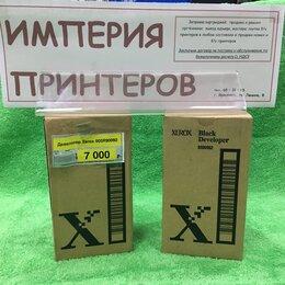 Запчасти для принтеров и МФУ - Девелопер Xerox 005R90092, 0