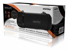 Акустические системы - Портативная колонки Smartbuy® SATELLITE, 4Вт,…, 0