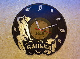 Часы настенные - Часы настенные часы для бани, часы для сауны,…, 0