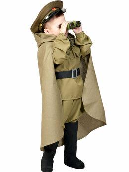 Плащи - Плащ-палатка военная детская КФ-5083, 0