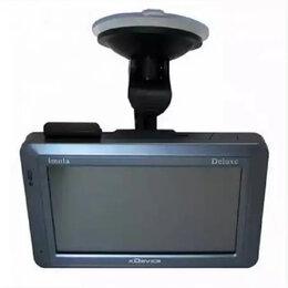 GPS-навигаторы - Комплект автонавигатора xDevice с цвет.…, 0