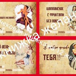 Подарочные наборы - Чековая книжка желаний для мужчинаформат А6, 12-14 желаний, 0