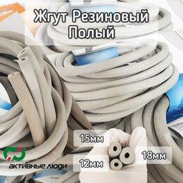 Аксессуары - Жгут резиновый трубка силовая 12мм / 15мм / 18мм (Длина 3м и 5м), 0