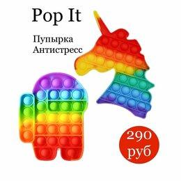 Мягкие игрушки - PopIt единорог и Among Us, 0