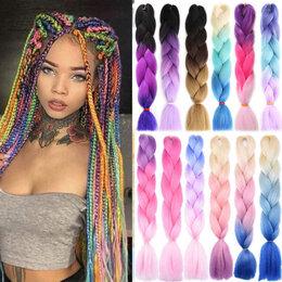 Аксессуары для волос - КОСИЧКИ Канекалоны (трехцветные) 60см, 0