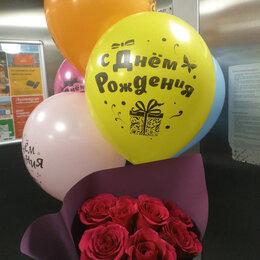 Воздушные шары - Доставка шаров, 0