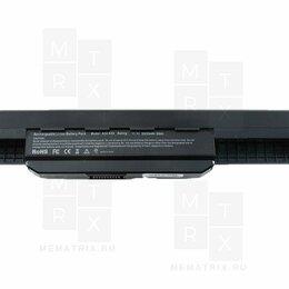 Батарейки - A32-K53 Аккумулятор для ноутбука, 0