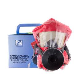 Средства индивидуальной защиты - Самоспасатель фильтрующий Бриз-3401(ГДЗК), 0