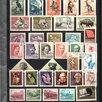Почтовые марки по цене не указана - Марки, фото 4