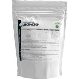 Удобрения - Деструктор растительных остатков Organic, 0