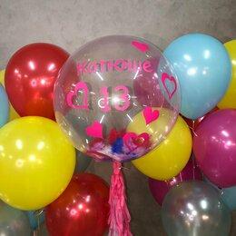 Воздушные шары - Гелиевые шары с доставкой Волгоград Волжский, 0