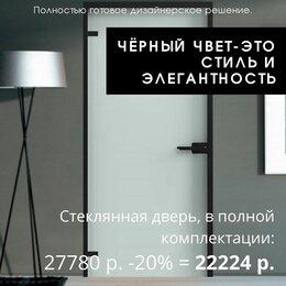 Межкомнатные двери - Стеклянные межкомнатные двери , 0