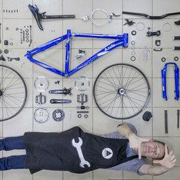 Ремонт и монтаж товаров - Ремонт велосипедов, 0