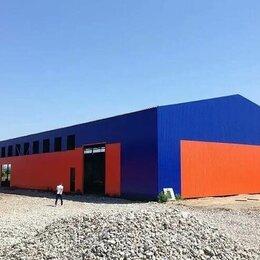 Готовые строения - Строительство ангаров складов. Быстровозводимые…, 0