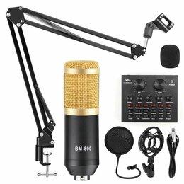 Микрофоны - Конденсаторный микрофон BM-800 со звуковой картой, 0
