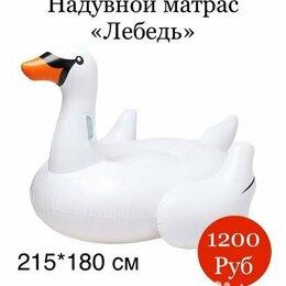 Аксессуары для плавания - Надувной плот Лебедь, 0