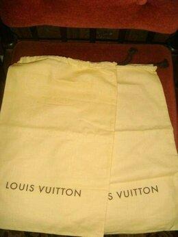 Подарочная упаковка - Мешки для обуви Louis Vuitton dust bags оригинал, 0