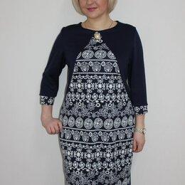 Платья - Платье трикотажное Нерайн (синее), 0