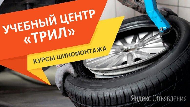 Курсы автомеханика по цене 19990₽ - Сертификаты, курсы, мастер-классы, фото 0