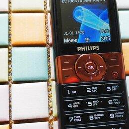Мобильные телефоны - Philips 9@9k Xenium 1720 мА ч, 0