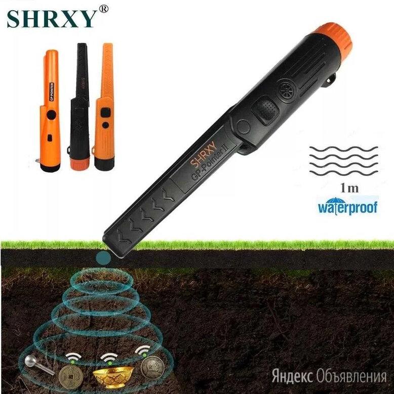 Подводный металлоискатель поинтер пинпоинтер новый по цене 2790₽ - Металлоискатели, фото 0