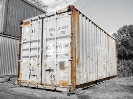 Прочее - Аренда морского контейнера 20 футов в Ярославле, 0