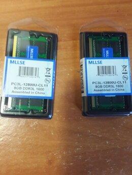 Модули памяти - ноутбучная память 8gb ddr3, 0