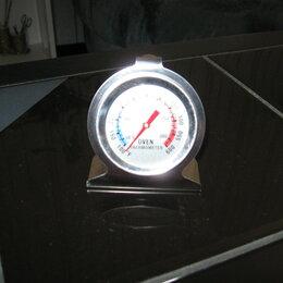 Термометры и таймеры - Термометр для духовки Новый., 0