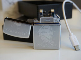Пепельницы и зажигалки - Зажигалка USB Корабль, 0