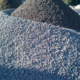Строительные смеси и сыпучие материалы - Щебень серый ( транспортом Камаз и Газель, 0