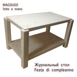Столы и столики - Журнальный стол _ Festa di compleanno, 0