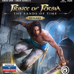 Игры для приставок и ПК - Prince of Persia: The Sands of Time Remake (New)[Xbox One, русская версия], 0