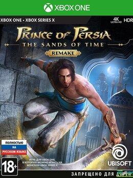 Игры для приставок и ПК - Prince of Persia: The Sands of Time Remake…, 0