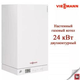 Отопительные котлы - Котел газовый настенный Viessmann Vitopend 100-W двухконтурный 24кВт 7571694, 0
