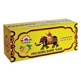 Продукты - Чай РЧФ, черный, индийский, с ароматом лимона,…, 0