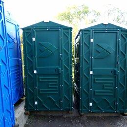 Биотуалеты -  Биотуалет новый - ⭐ Туалетная кабина для дачи и стройки, 0
