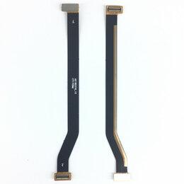 Шлейфы - Шлейф для Xiaomi Redmi 3 межплатный, 0