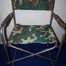 Кресла и стулья - Кресло (сталь) складное для кемпинга/туризма, 0