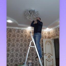 Люстры и потолочные светильники - Люстры, 0