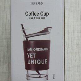 Шейкеры и бутылки - Модная кофейная чашка торгового бренда MUMUSO, 0