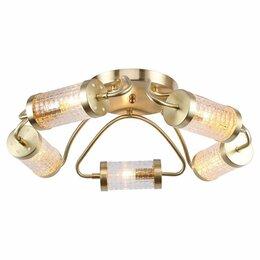 Люстры и потолочные светильники - Потолочная люстра Lussole Lgo Arlington LSP-8101, 0