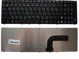 Аксессуары и запчасти для ноутбуков - Клавиатура для ноутбука, 0