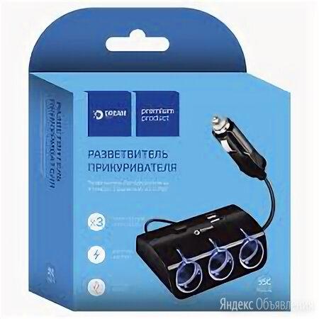 Разветвитель прикуривателя (3SC) по цене 450₽ - Аккумуляторы, фото 0