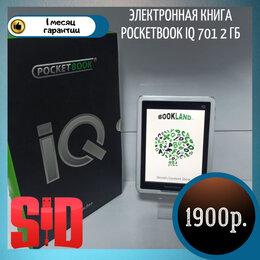 Электронные книги - Электронная книга PocketBook IQ 701 2 ГБ, 0