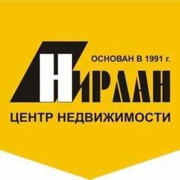 """Риэлторы - Специалист по  продажи недвижимости в ООО """"Нирлан-недвижимость"""", 0"""