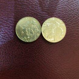 Монеты - Новинки 2020 монеты Человек труда Металлург Шофер, 0