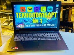 Ноутбуки - Full HD Lenovo / Ryzen 3-3.3Ghz/ DDR4/ Video-2Gb, 0